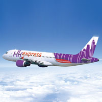 HK Express new logo - Hong Kong base for low cost airline