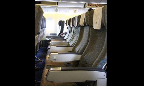 Widest Economy Seats Best Leg Room And Premium Economy