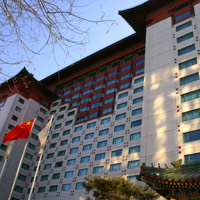 Beijing business hotels, The Peninsula Beijing