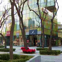 Beijing nightlife and dining, The Village at Sanlitun