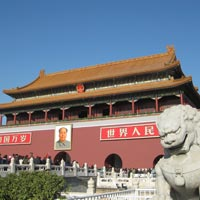 Beijing guide, Tian An Men Square