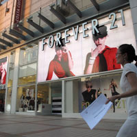 Beijing shopping along Wangfujing, Forever 21 outlet