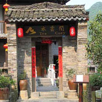 Yangshuo boutique hotels, Tea Cozy entrance