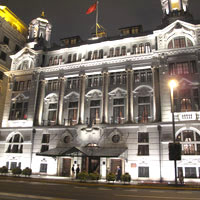 Shanghai luxury hotels, Waldorf exterior at night