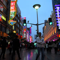 Shanghai nightl;ife and neon on Nanjing Road