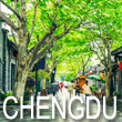 Chengdu fun guide with business hotels and pandas too