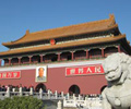 Beijing Business Hotels and City Guide