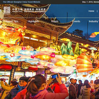Best travel sites in Asia, Meet in Shanghai is a colourful easy to use option for the city