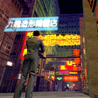 Visit Kowloon in Second Life