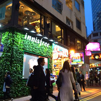 Innis Free Korean cosmetics store Causeway Bay