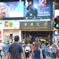 HK bargain shopping, Chungking Mansion