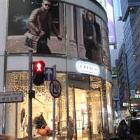Luxury brand COACH flagship store at Central