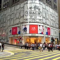 Shopping in Central District, COACH flagship store