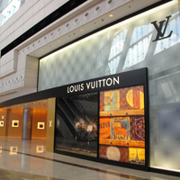 Hong Kong shopping malls, Elements, Louis Vuitton store