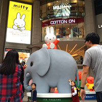 Miffy display at Lee Theatre near Times Square