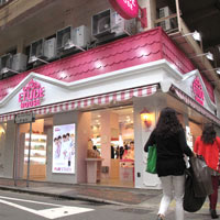 Mongkok Etude House for Korean skin care products