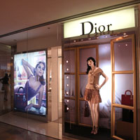 Dior Hong Kong, luxury brands at Pacific Place mall