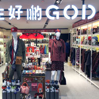 HK fun shopping - GOD at Queensway