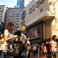 Hong Kong shopping, popular department store Sogo