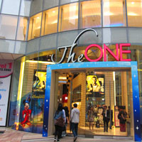 The One, shopping mall in Tsim Sha Tsui