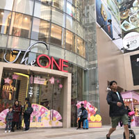 Shopping malls in Hong Kong - The One in TST Kowloon
