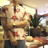 Hong Kong shopping guide - Wanchai, glam store Tommy Bahama