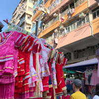 Best price children's clothes in Sham Shui Po