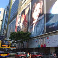 Sogo is a top shopping mall in Hong Kong
