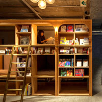Tokyo pod hotels - Book And Bed serves up bookshelf accommodation