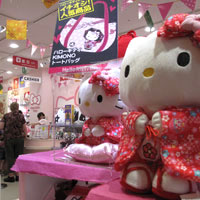 Tokyo shopping for kids' stuff at Kiddyland - Hello Kitty doll
