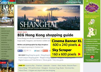 Advertising Positions for Smart Travel Asia Inside Pages