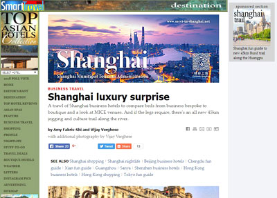 Advertising Positions for Smart Travel Asia inside page, Cinema Banner XL and editorial lead-in Button for advertorial