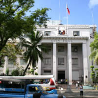 Cebu guide to attractions, City Hall Image