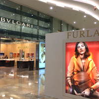 Bulgari store and Furla at City of Dreams luxury shopping mall