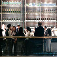 Taipei nightlife guide, Regent's Gallery bar