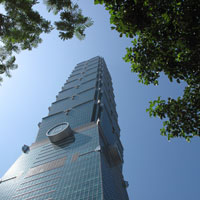 Taipei guide, the 101 tower offers spectacular views