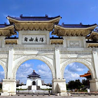Chiang Kai-shek Memorial Hall - Taiwan culture trail