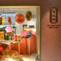 Taipei fun shopping - designer brand stores at the Regent hotel