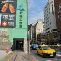 Zongshan District is an old area with peeling buildings and alleys packed with restaurants and food stalls