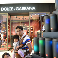 Dolce & Gabbana at EM Quartier, Emporium shopping mall
