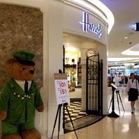 Luxe Bangkok shopping at the posh Central Embassy, Harrod's store