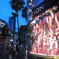 1ae14678d33 Luxe Bangkok shopping at Gaysorn for designer brands like Louis Vuitton  store
