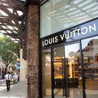 Saigon shopping, Louis Vuitton store on Dong Khoi