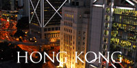 Hong Kong business hotels