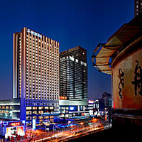 Qingdao hotels for corporate meetings, Le Meridien