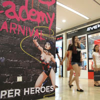 DC Comics at Fahrenheit mall, fun for kids